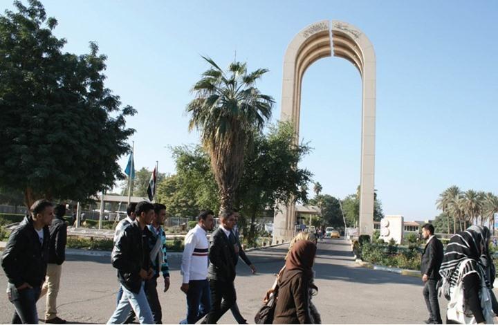 نائب عراقي: 90% من شهادات الطلبة من الخارج مزورة