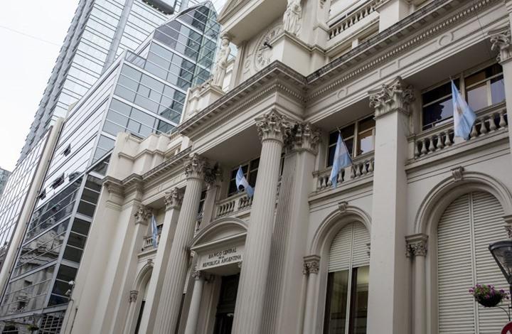 الأرجنتين تجمع ملياري دولار من الأثرياء لمواجهة تداعيات كورونا