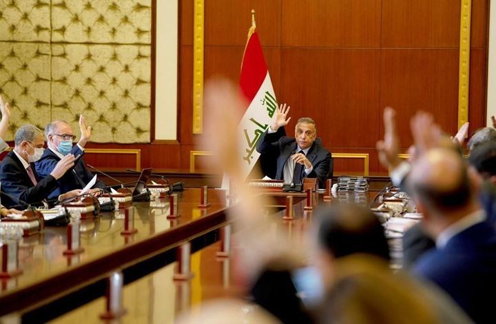 """وزير الصحة العراقي يقدم استقالته على خلفية حريق """"ابن الخطيب"""""""