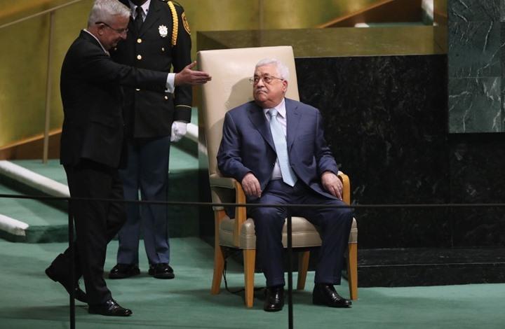 WP: تأجيل الانتخابات منع تفوق حماس.. حكم عباس ضعيف وفاسد