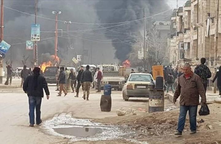 """إصابة 5 أطفال بانفجار """"مفخخة"""" في عفرين شمال سوريا"""