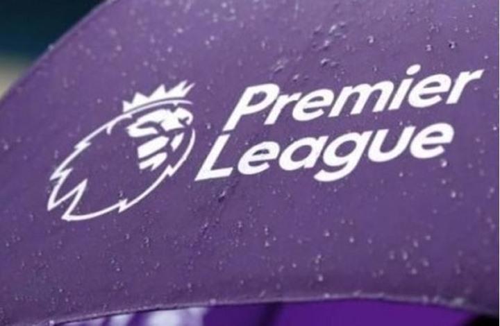 الكشف عن موعد إجراء قرعة الدوري الإنجليزي للموسم الجديد