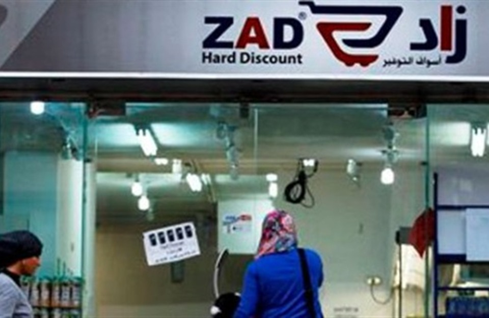 """احتجاجات على مصادرة أموال """"زاد"""" و""""سعودي"""" في مصر"""