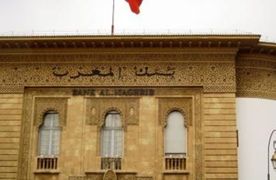 الاقتصاد المغربي يحقق نتائج مرضية رغم الأزمة