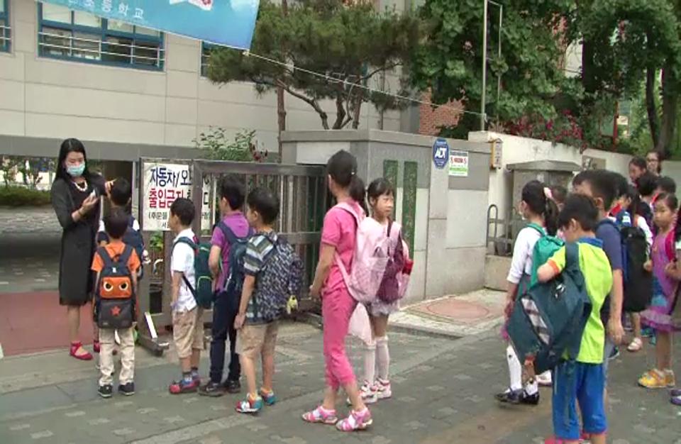 31 حالة وفاة بفيروس كورونا في كوريا الجنوبية