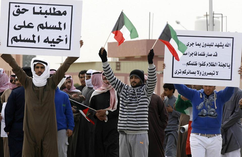 """قرار بحبس 11 متهما من """"البدون"""" في الكويت بتهمة """"التجمهر"""""""