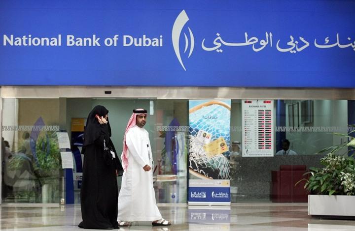خسائر بنك دبي الوطني تتجاوز الملياري دولار في 2020