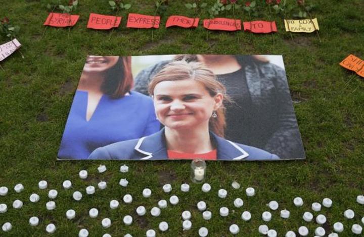 التايمز: هذا ما كانت تعمله النائبة جو كوكس قبل مقتلها