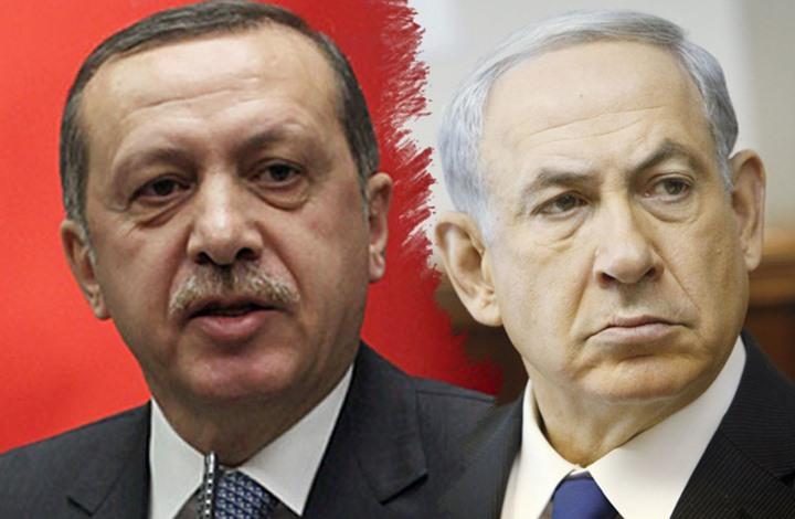 صحيفة: من المستبعد عودة علاقة أنقرة وتل أبيب دون شروط