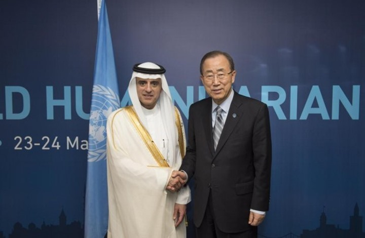السعودية تستنكر تقرير الأمم المتحدة وتطالب بتصحيحه
