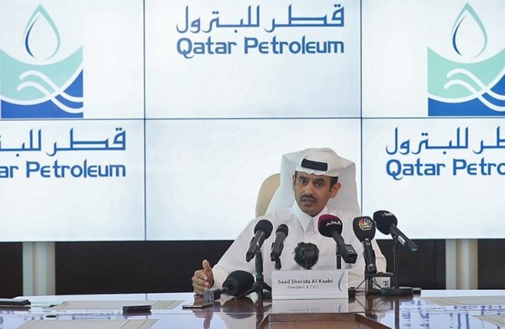 قطر تقرر زيادة إنتاج الغاز لـ 110 ملايين طن سنويا في 2024