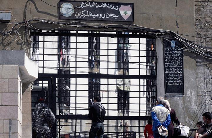 """سجناء لبنانيون يحذرون من """"ساعة صفر"""" بسبب تفشي كورونا (فيديو)"""