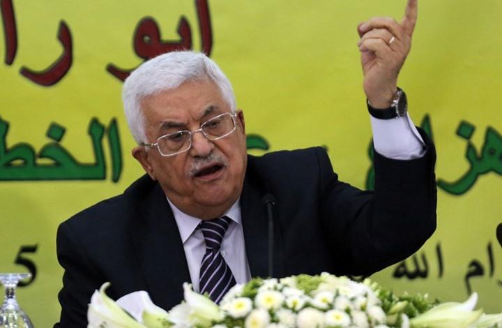 ماذا يعني اعتبار عباس لغزة إقليما متمردا؟