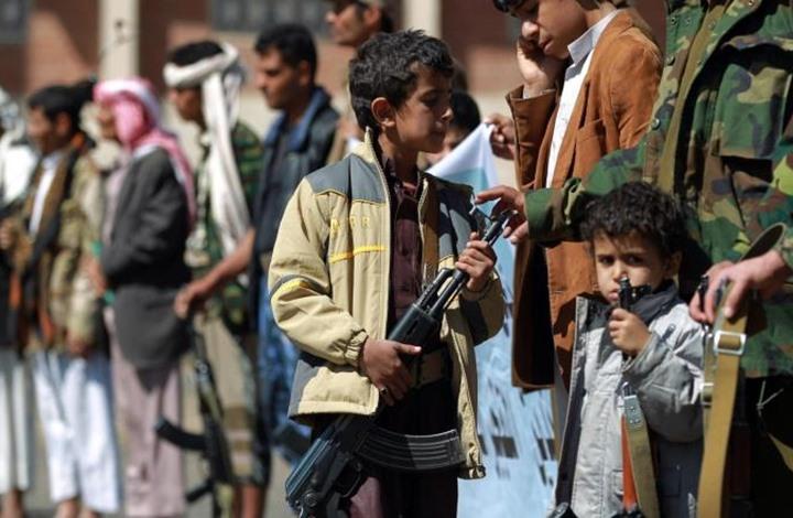 مقتل نحو 400 طفل شاركوا في القتال بصفوف الحوثيين