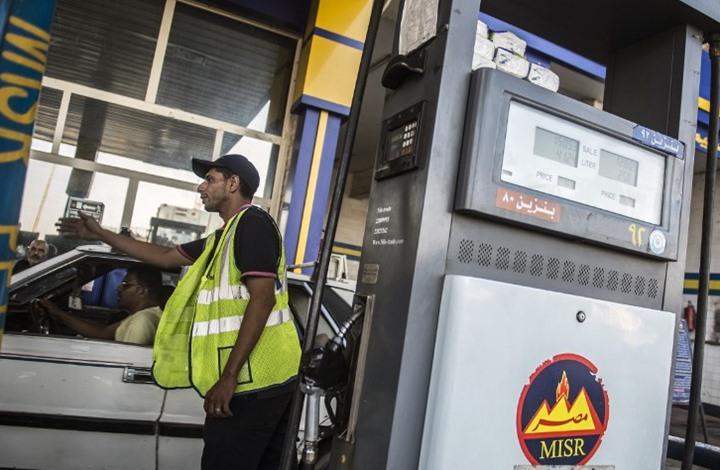 """مصر """"تقنن"""" رفع أسعار الوقود رغم انخفاضها عالميا"""