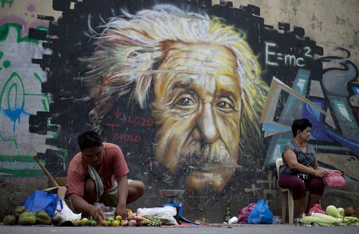 """رسالة """"رسالة الله"""" لآينشتاين تباع بـ2.9 مليون دولار (صورة)"""