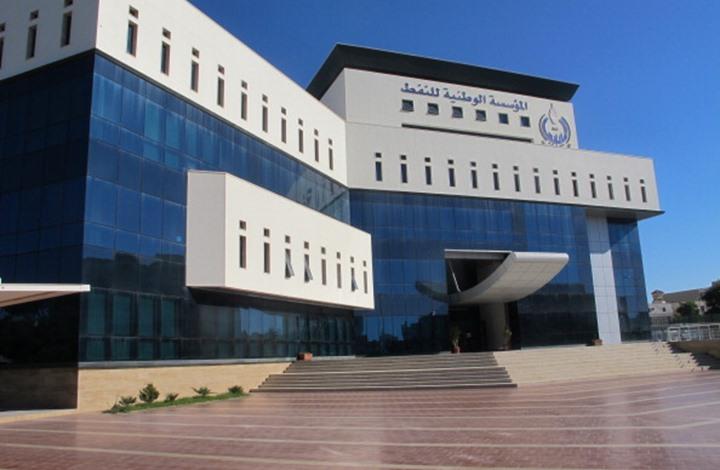 """""""النفط الليبية"""" تتفق مع شركة عالمية لفتح الآبار المغلقة"""