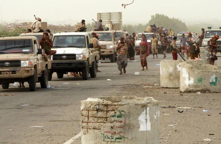 عملية مهمة مرتقبة للتحالف ضد الحوثي.. وهذا هدفها