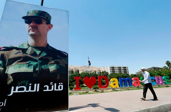 "قانونيون لـ""عربي21"": هذه خفايا قانون ""مجهولي النسب"" بسوريا"