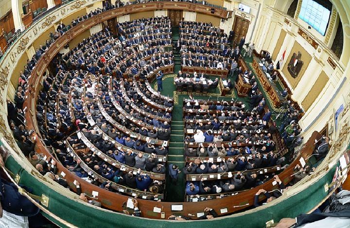 مجلس النواب بمصر يقر مشروع قانون ضريبة الدخل