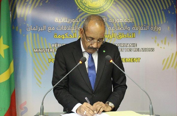 موريتانيا.. عشرات الأحزاب السياسية تواجه شبح الحل