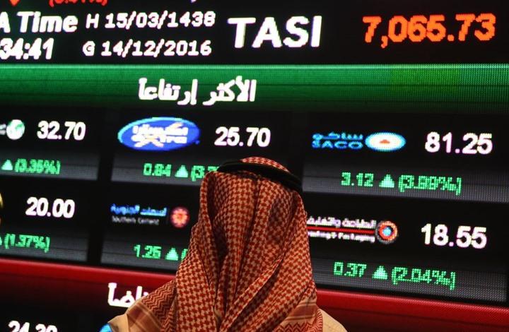 تراجع بورصات الخليج مع ضعف الطلب على النفط