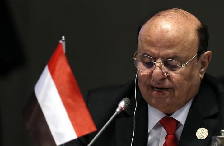 هادي: اتفاق الرياض فرصة كبيرة لإنجاز سلام شامل
