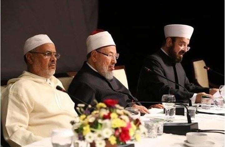 """""""علماء المسلمين"""" يعقد مؤتمرا دوليا عن """"التزكية"""" بإسطنبول"""