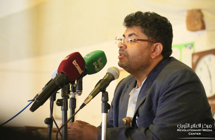 """""""الحوثي"""" تؤكد اتصالات مع الرياض.. وتشن هجوما صاروخيا"""