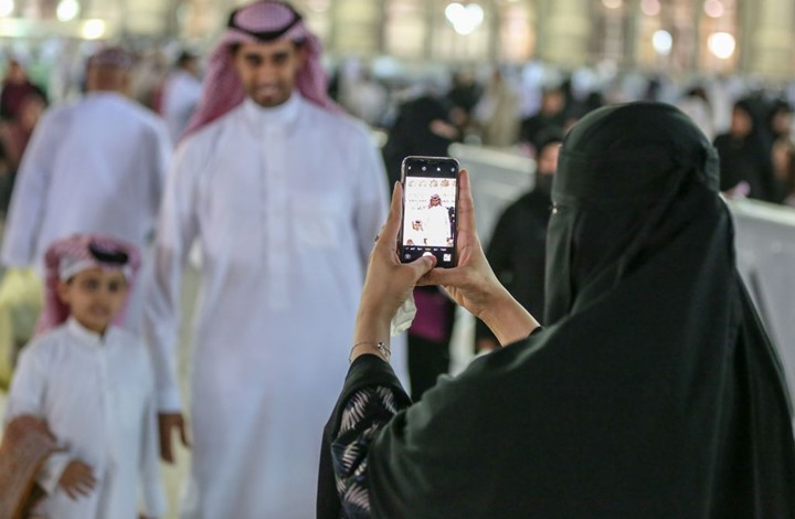 """جدل تجريم """"النسوية"""" في السعودية ما دلالاته ومآلاته؟"""