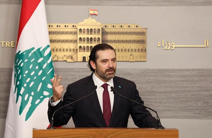 الحريري: الدولة استوعبت دبلوماسيا ما حدث في الجنوب