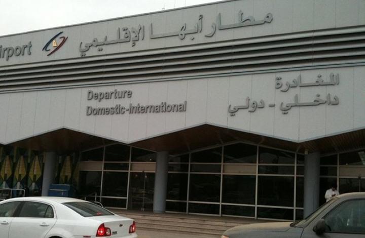 """ما هو الصاروخ """"المجنح"""" الذي ضرب به مطار أبها؟ (صور)"""