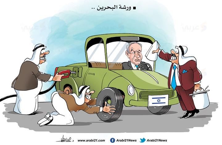 العرب وورشة البحرين!