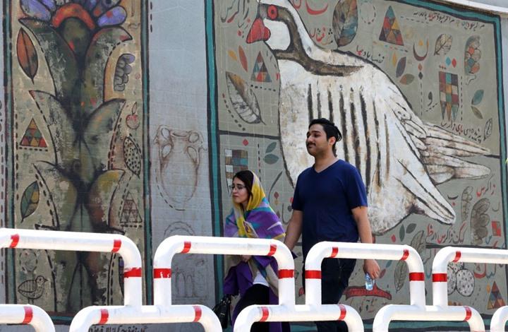 مجلس صيانة الدستور يرد قانونا لتجنيس أبناء الإيرانيات للبرلمان