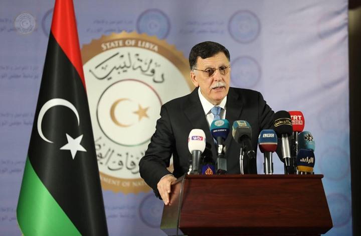 بلومبيرغ: السراج ينوي الاستقالة من رئاسة الحكومة الليبية