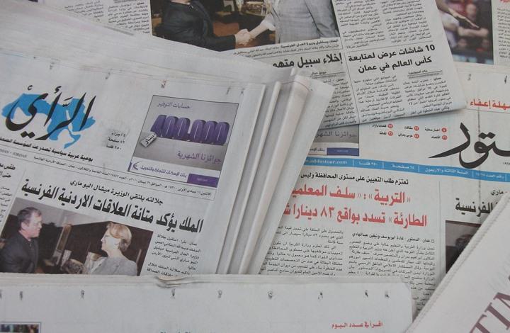 هذه أبرز التحديات التي يواجهها الصحفيون في الأردن