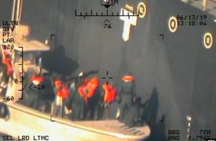 """البنتاغون يعرض صورا جديدة """"تثبت"""" تورط إيران بهجوم خليج عمان"""
