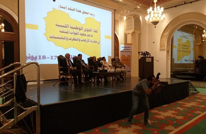 لهذه الأسباب تستضيف القاهرة مؤتمرا ليبيا لدعم حفتر