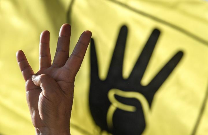 """فيسبوك يحذف منشورات حول """"رابعة"""".. ونشطاء يشتكون"""