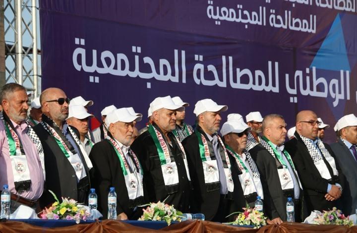 مهرجان للمصالحة المجتمعية بغزة.. تسوية 40 ملفا (صور)