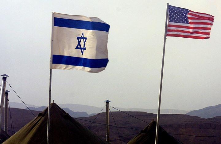 NYT: تصاعد التوترات بين الديمقراطيين حول إسرائيل