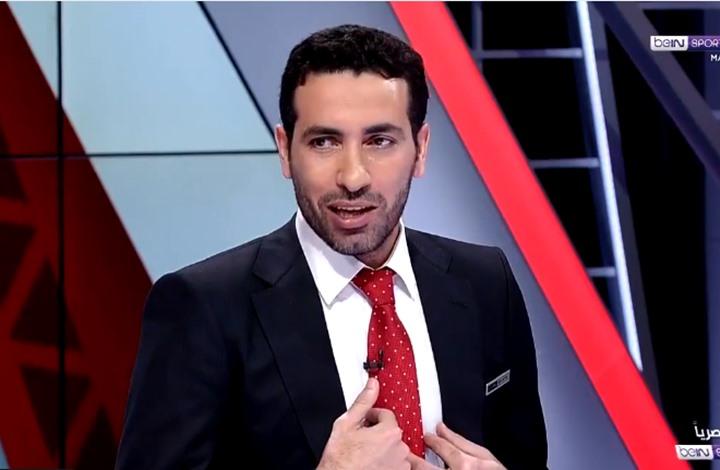 أبوتريكة عن كأس العرب: الرياضة مهمة لعلاج الانشقاق السياسي