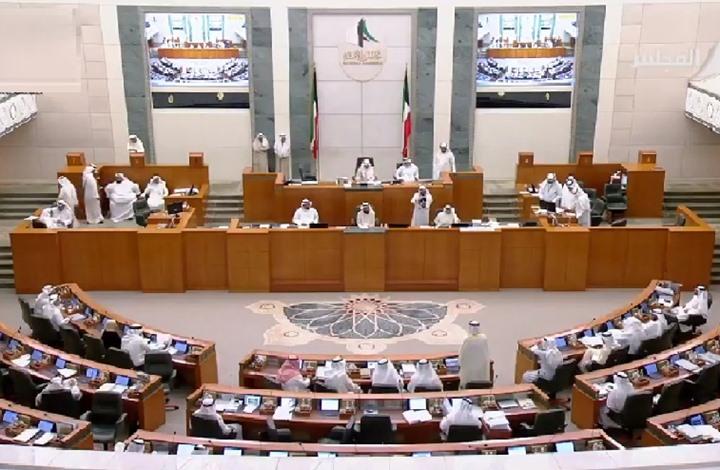 الكويت.. مجلس الأمة يدعو لمقاطعة ورشة المنامة