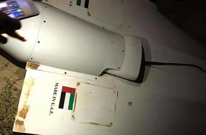 قوات الوفاق بليبيا تسقط طائرة إماراتية مسيرة بمصراتة (فيديو)
