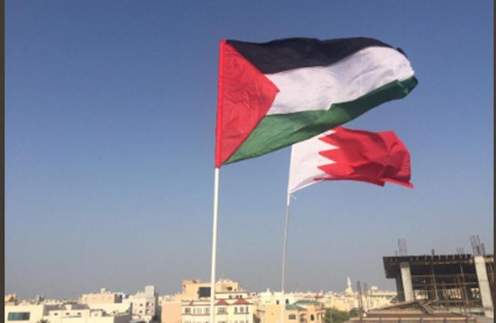"""نخب بحرينية تنتفض ضد """"ورشة كوشنر"""".. وتفاعل واسع (شاهد)"""