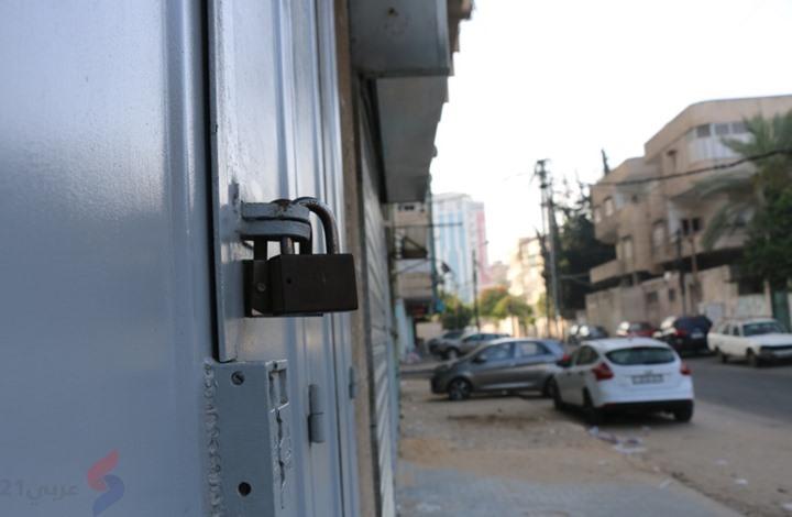 """إضراب شامل بغزة رفضا لـ""""ورشة البحرين"""" (صور)"""