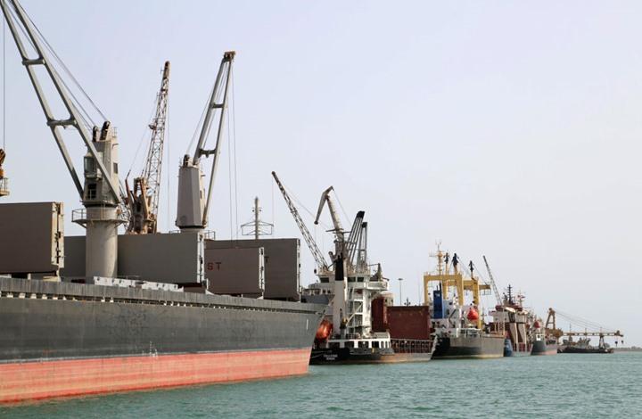 الحوثيون يتحدثون عن إفراج التحالف عن 4 سفن نفطية