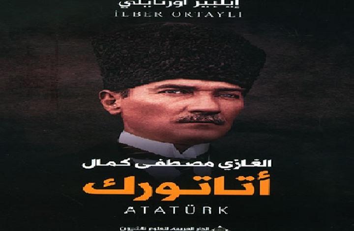 الأصولية العلمانية والارتباط التركي بالغرب.. مسار متعثّر