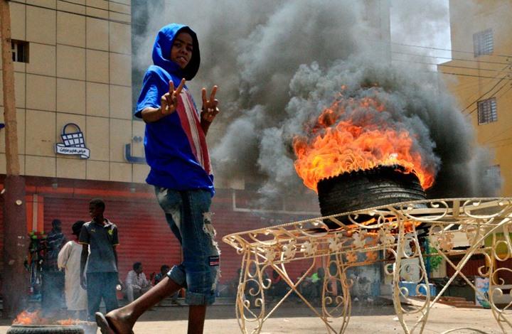 مسيرات بالسودان بعد مرور 40 يوما على فض اعتصام الخرطوم