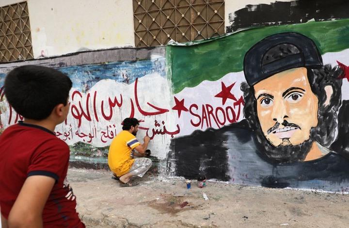 عبد الباسط الساروت.. حارس الثورة السورية وبلبلها (إنفوغراف)